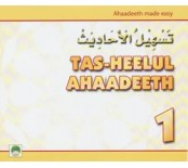 Tas-heelul hadeeth 1  made easy