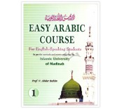 easy arabic course 1