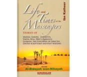 Life and Times of the Messenger