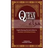 The Quran in English Language