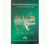 Love for the Messenger - Shaykh Zulfiqar