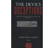 The Devil's Deception's - Ibn Jawzi