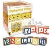 Arabic Alphabet kaba blocks