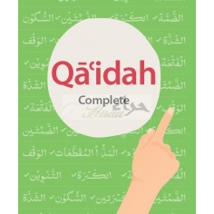 Safar Qaidah - Learn to read series