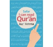 Safar Juzz amma - Learn to read series