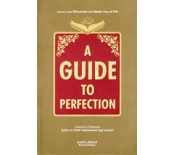 A Guide to Perfection