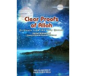 Clear Proofs of Allah