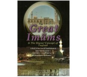 Great Imams
